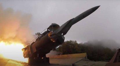 """""""A Rússia ainda usa esta relíquia da Guerra Fria"""": a imprensa norte-americana falou sobre a bateria de Sevastopol """"Cliff"""""""