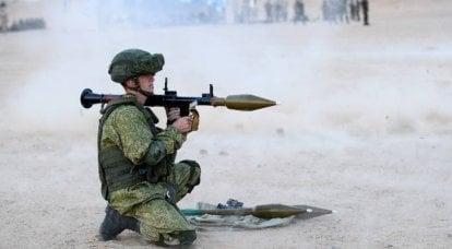 Formas de desarrollo y modernización de RPG-7.