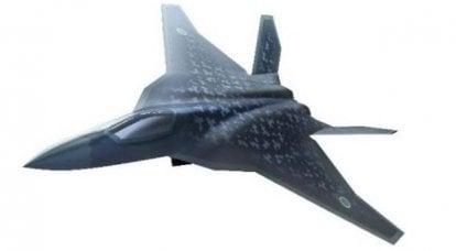 Altıncı nesil Japon F-3: ne olacak
