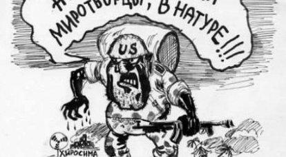 美国轰炸世界
