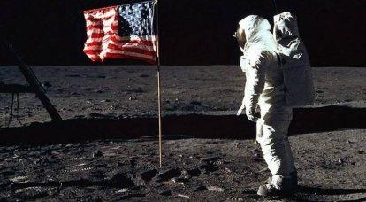 """संयुक्त राज्य अमेरिका में """"चंद्रमा की दौड़"""" में रूस के पिछड़ने की घोषणा की"""