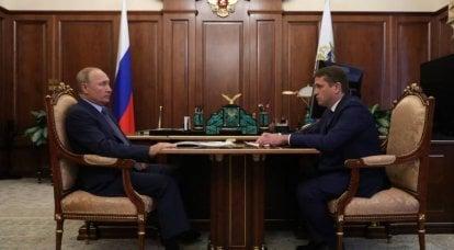 Nasıl ısırır? Rus balıkçılığı cumhurbaşkanının kontrolü altında