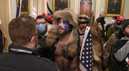 The Capitol Falls: una nueva realidad democrática en los Estados Unidos