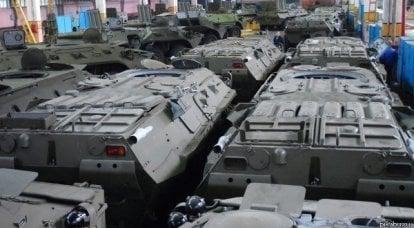 """रूसी सैन्य औद्योगिक परिसर से """"गद्दार"""", या आप देशभक्ति के इरादों से रक्षा उद्योग को कैसे बर्बाद करना चाहते हैं"""