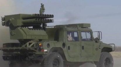 영상에는 Humvee를 기반으로 한 새로운 중국 MLRS가 있습니다.
