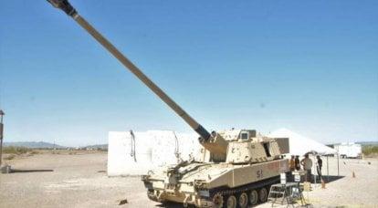Сверхбольшая дальность.超長距離。 Проект Strategic Long Range Cannon戦略的長距離キャノンプロジェクト