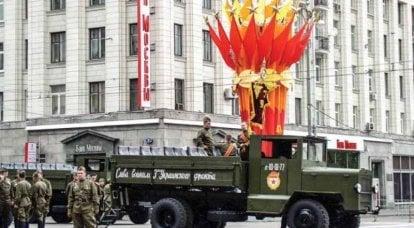 """""""PseudoZISy"""" alla Victory Parade: una storia secondo cui sarebbe meglio non accadere"""