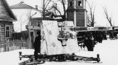 L'utilisation de canons antiaériens allemands capturés de 88 mm
