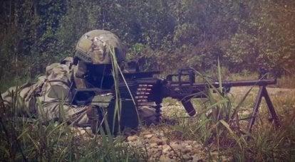 Bir grup modernize edilmiş Pecheneg makineli tüfek, VVO'nun birleşik silah ordusuna girdi