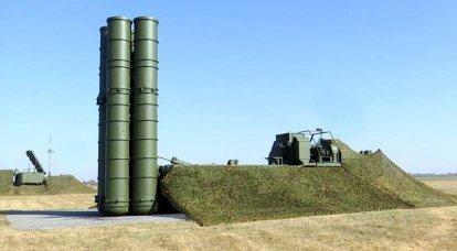 Distribuire sistemi di difesa aerea S-400 in Libia: i media turchi suggeriscono come rispettare gli Stati Uniti