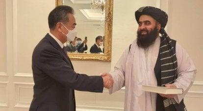 Dopo l'incontro con i rappresentanti dell'Afghanistan, il capo del ministero degli Esteri della RPC ha invitato l'Occidente a cooperare con i talebani