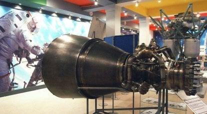 TsSKB Progress propone di creare un motore a razzo che funzioni su GNL