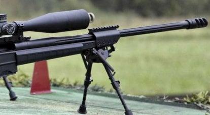 "Russian components and NATO calibers. Sniper complex ""Ugolyok"""