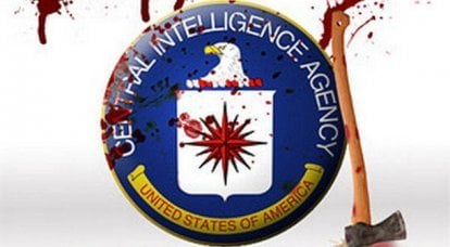 CIA and American Holocaust