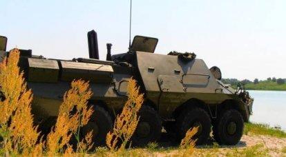 Zırhlı tıbbi araç BTR-3С (Ukrayna)