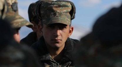 आर्मेनिया के पूर्व प्रधान मंत्री: हमारी सेना का 80 प्रतिशत हिस्सा नहीं है - यह एक हार है