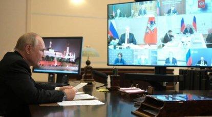 """푸틴 """"러시아, 코로나바이러스 전염병과 관련된 경제 위기 극복"""""""