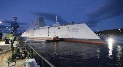 La marine américaine pense à une arme à feu et un pistolet laser