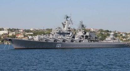 Tropas russas na proteção do Mar Negro. Como responder ao ocidente?