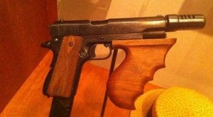 Tout pour les gangsters. Pistolet Lebman