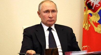 """그리스 언론 : 푸틴은 바이든이 """"세르비아의 뒤를 무너 뜨리지 않을 것""""이라고 워싱턴에 신호를 보낸다."""