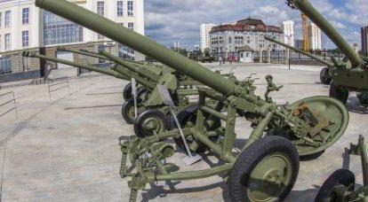 Storie di armi. 160 mm divisione mortaio M-160 1949 anno modello