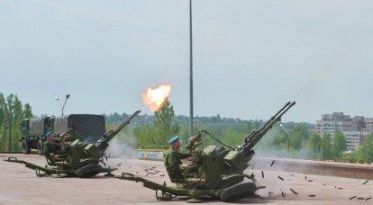 戦後のソビエト対空砲 パート2