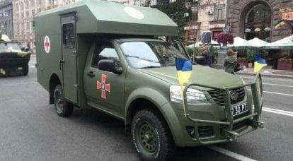 "Sanitary problems of the Ukrainian army: ""Bogdan-2251"""