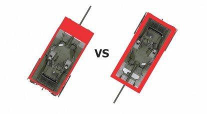 Yer savaş ekipmanlarının korunması. Güçlendirilmiş ön veya eşit olarak dağıtılmış zırh koruması?