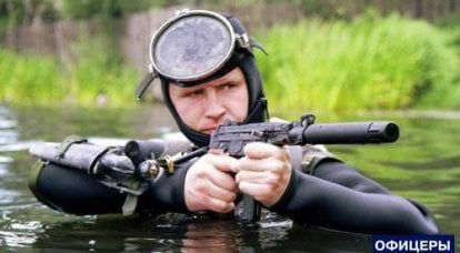 Combat Swimmers: Warriors of the Three Elements