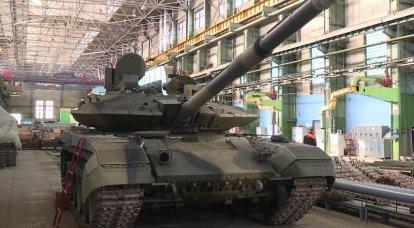 Un lot de nouveaux chars T-90M «Breakthrough» livré au ministère de la Défense