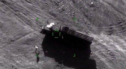 """Azerbaycan, Karabağ'da Ermeni MLRS """"Smerch"""" in yıkımını ayrıntılı olarak gösterdi"""