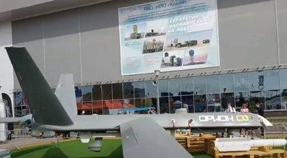 La empresa de Kronstadt suministrará al Ministerio de Defensa 7 juegos de drones de ataque Orion