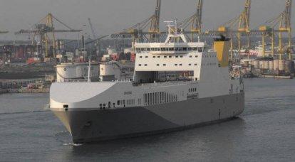 La base flottante secrète des forces spéciales américaines ne diffère pas du cargo