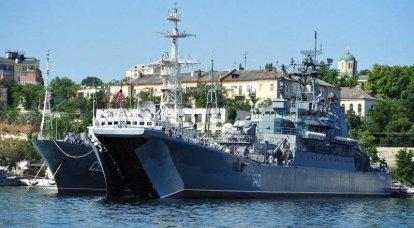 Flotte de la mer Noire: l'année de l'aventure 23
