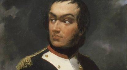Nicknamed Colander. Marshal Nicola-Charles Oudinot