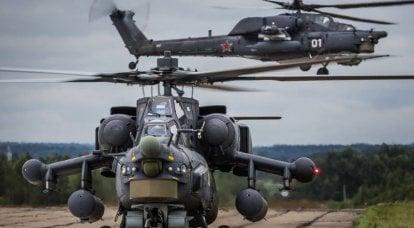 与美国竞争:俄罗斯将获得世界上最快的攻击直升机吗?