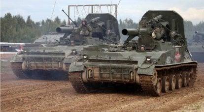 OE Watch: l'artiglieria pesante russa torna al servizio