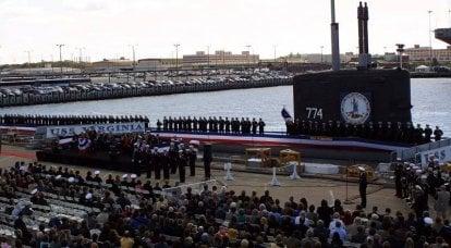 初期段階:米海軍向けのSSN(X)多目的原子力潜水艦のプロジェクト