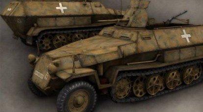 日耳曼坦克。 轮式和半履带式装甲运兵车