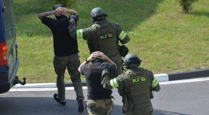 已宣布在明斯克镇压 LPNR 民兵的主要发起者姓名