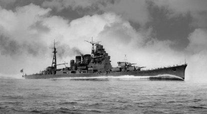 Navires de guerre. Cruisers. Un pas vers la perfection