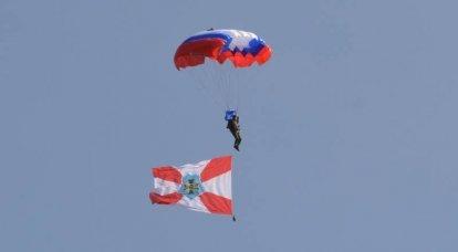 Güney Askeri Bölge'nin 100 yılı. Paraşüt gösterisi