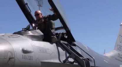 La Fuerza Aérea de EE. UU. Logró un gran avance en el sistema de defensa aérea ruso en la región del Mar Negro