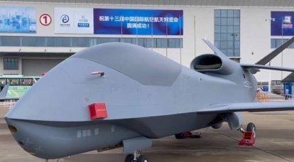 China bereitet die Einführung des Höhenaufklärungs-UAV WZ-7 vor