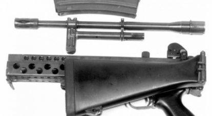 Stoner 63: mousqueton de survie et fusil Bullpup
