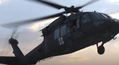 US National Guard helicopter crashes in New York state