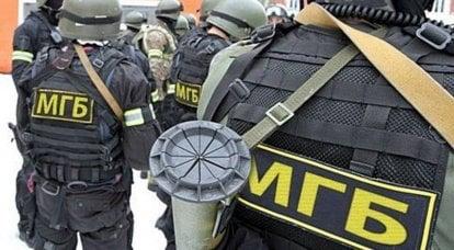 Ministerio de Seguridad del Estado de LPR anunció la detención de un agente de la SBU