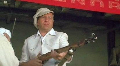 """来自野人的""""拱门"""",或新一代的现代运动步枪"""