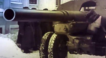 Artillería durante la Segunda Guerra Mundial: importancia durante la Operación Urano